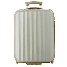 bagage-cabine-david-jones-rigide