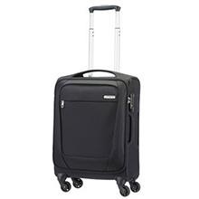 bagage-cabine-samsonite-b-lite