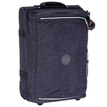 bagage-cabine-kipling-teagan